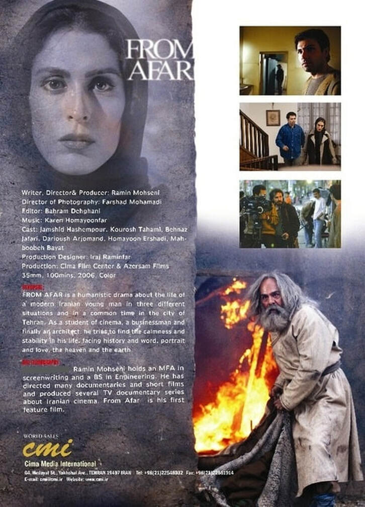 From Afar - Azersam Films+Media
